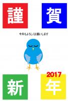 新年の挨拶をする青い鳥のイラスト付き