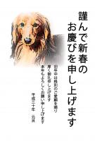 耳の長い犬のイラスト付き(縦書き)