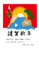 富士山と初日の出と正月を表す品々