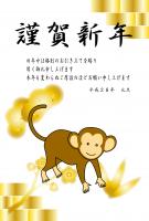 黄金の松竹梅の背景と猿のイラスト入り
