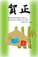 四つ葉を運ぶ青い鳥の絵馬が描かれた