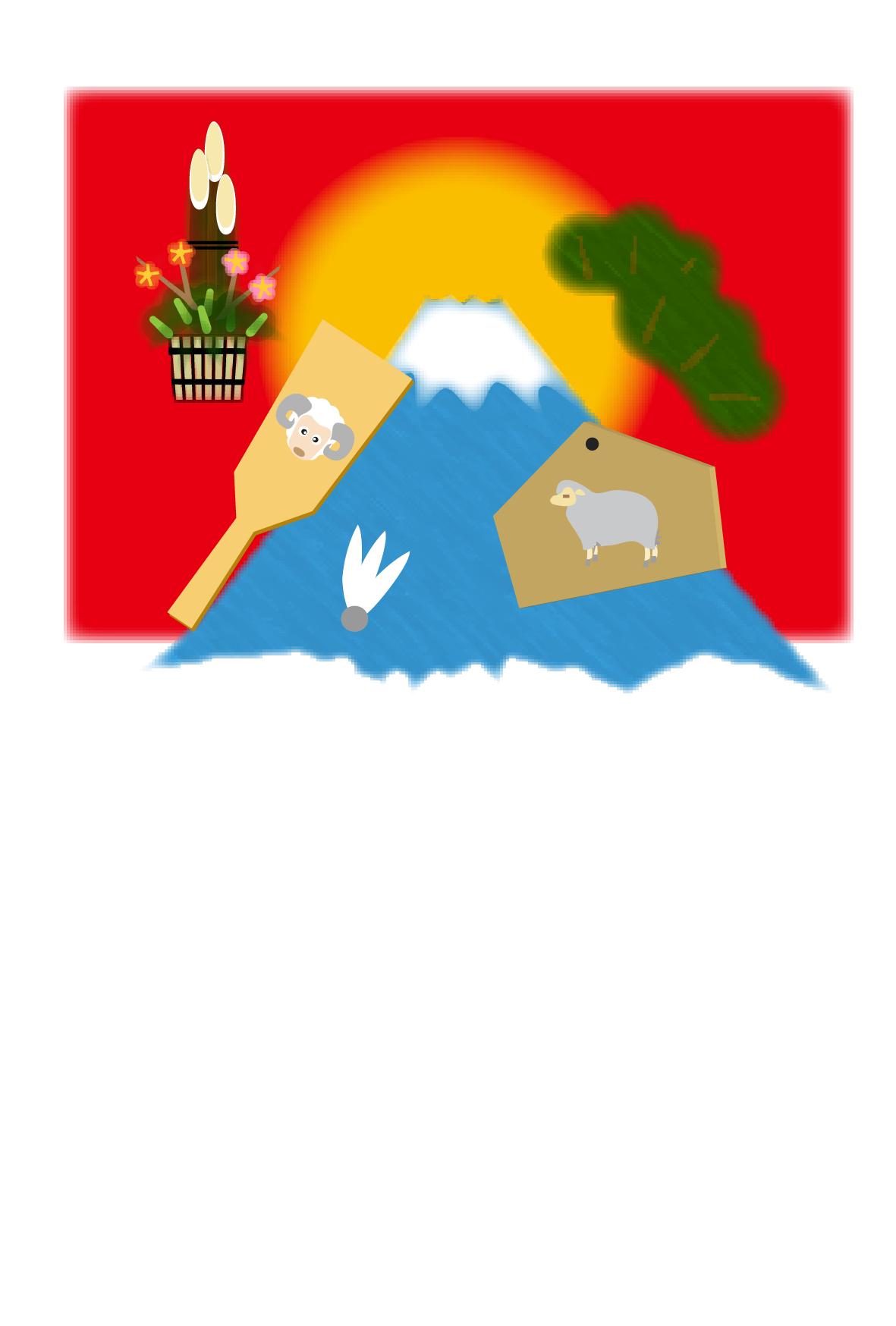 富士山と初日の出と正月を表す品々(文字なし)