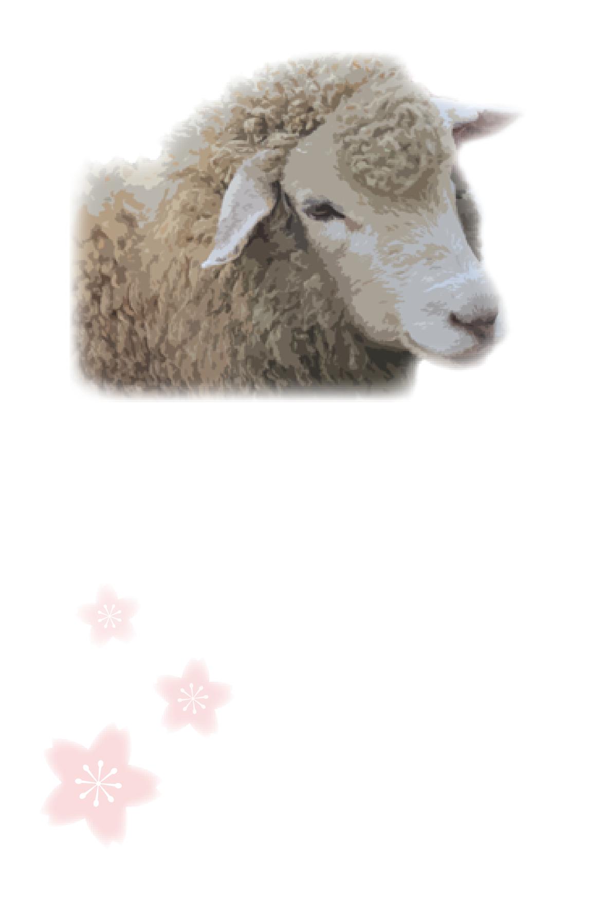 羊の顔と桜のワンポイント(文字なし)