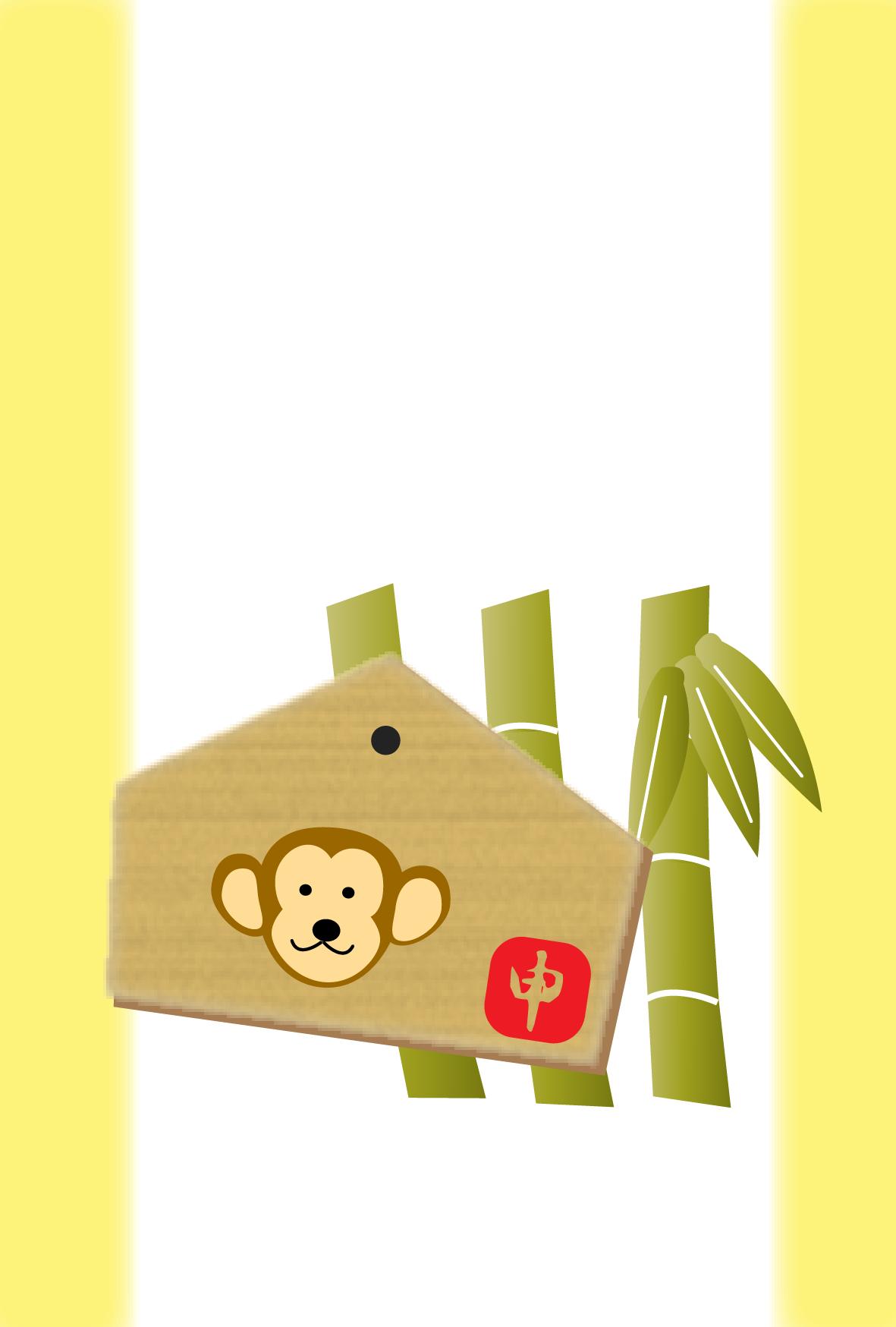 賀正と猿のイラスト入り絵馬と竹のデザイン(文字なし)