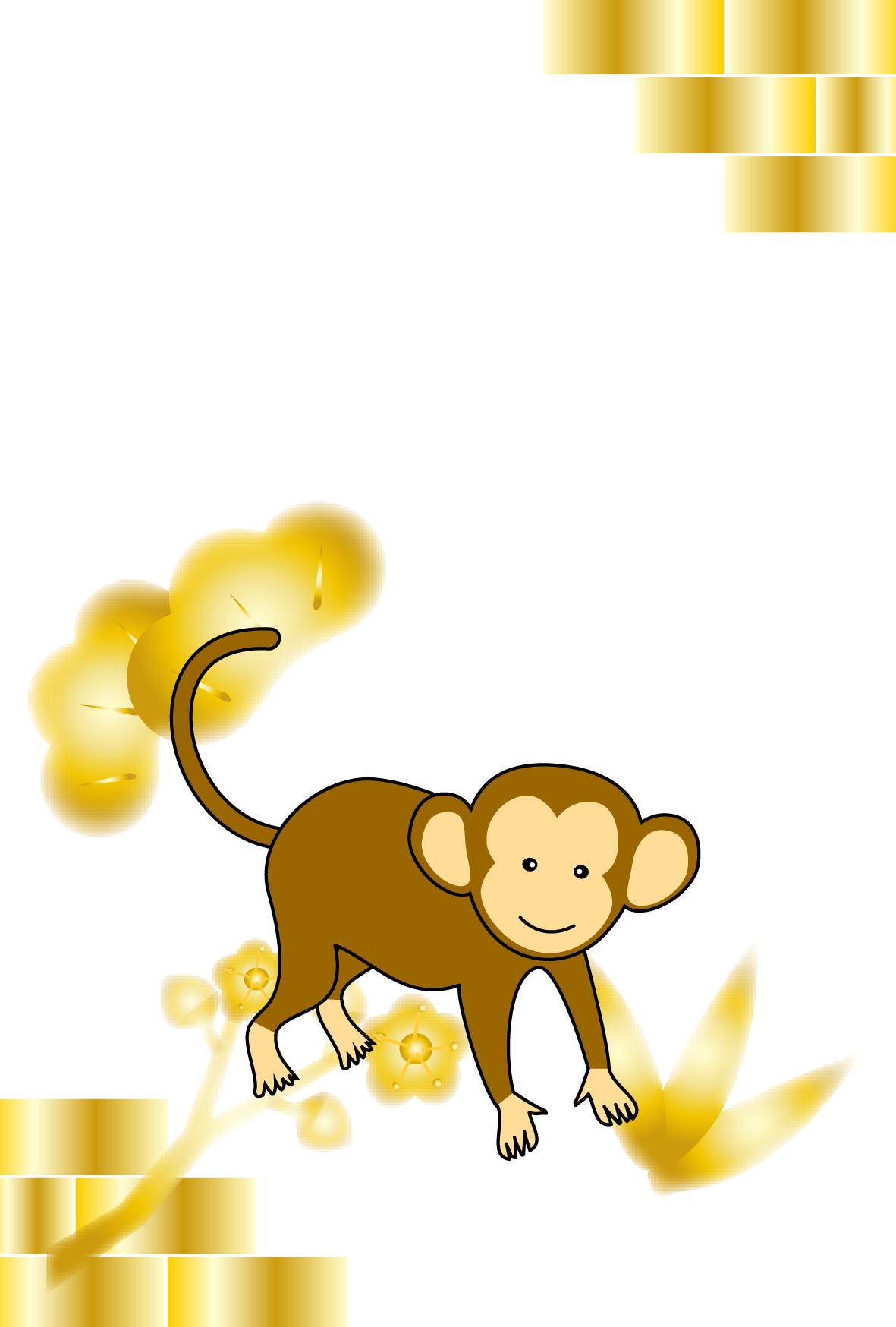 黄金の松竹梅の背景と猿のイラスト入り(文字なし)