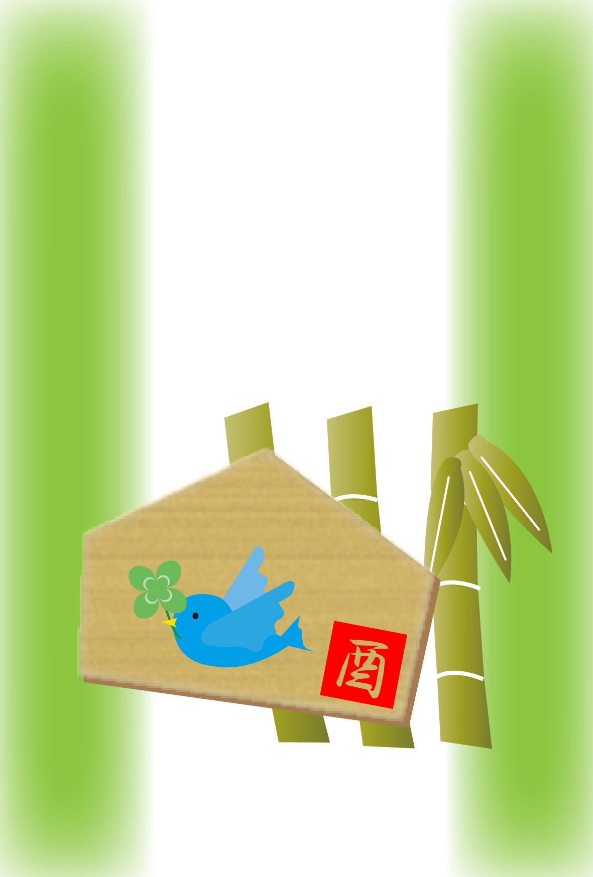 四つ葉を運ぶ青い鳥の絵馬が描かれた(文字なし)